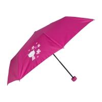 Derby Kid's Kitty - růžový dětský deštník