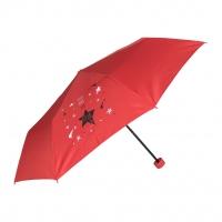 Derby Kid's Mini You Are My Star - červený dětský deštník